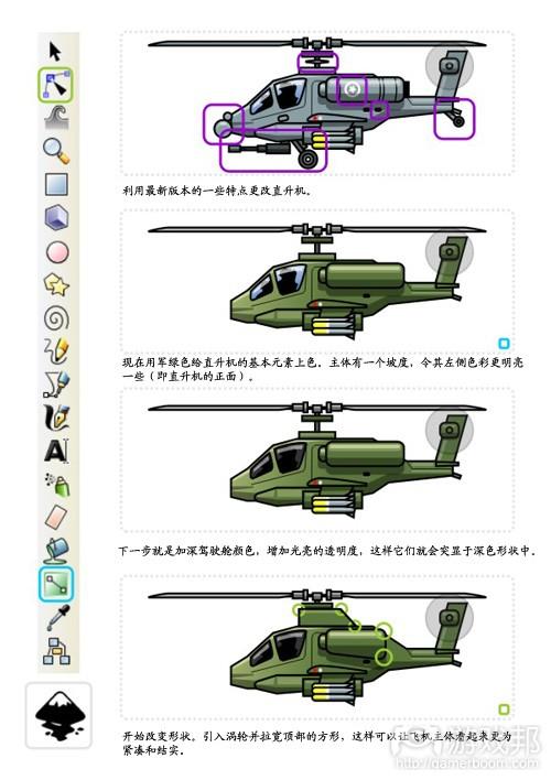 2Dgameartguru Chinese tutorial